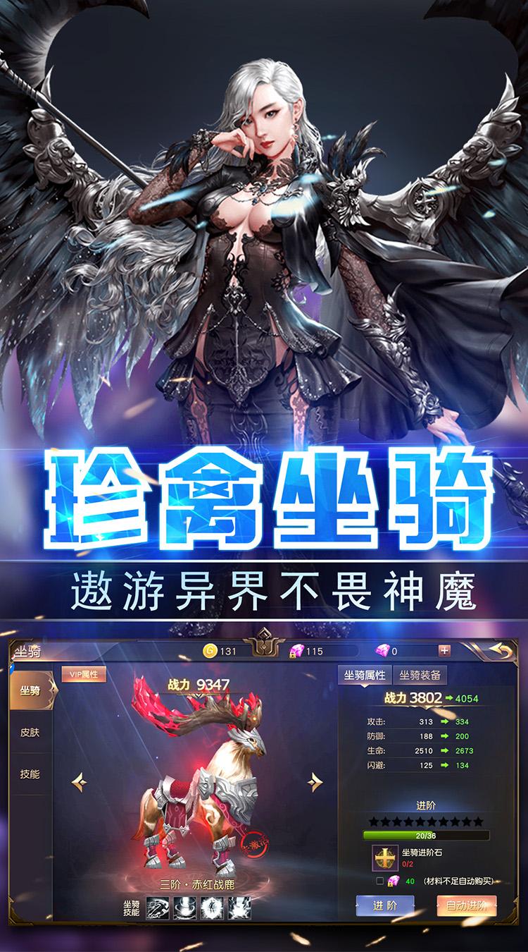 圣堂の天使之剑