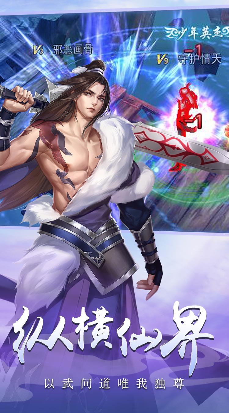 刀剑缭乱-H5仙侠(专服)